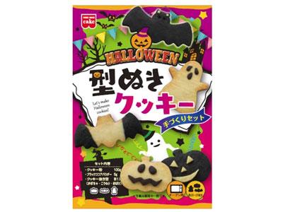 KS ハロウィン 型ぬきクッキーセット