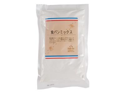食パンミックス 250g (P)
