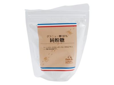 純粉糖(グラニュー糖100%) 250g (P)