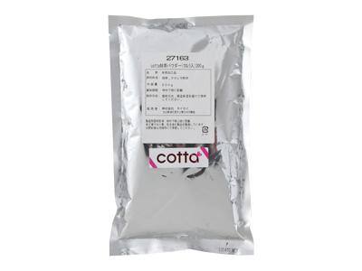 cotta 抹茶パウダー(クロレラ入)200g