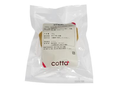 冷蔵 cotta リューベッカ マジパンローマッセ 120g
