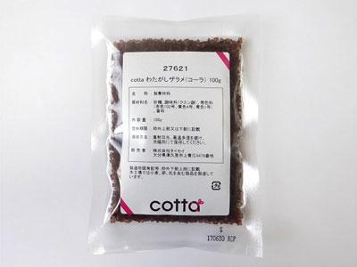 cotta わたがしザラメ(コーラ)100g