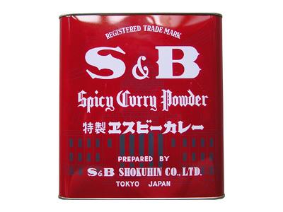 S&B 特製エスビーカレー 2kg