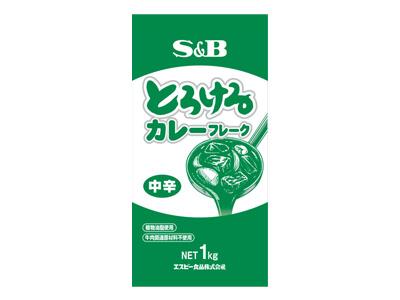 S&B とろけるカレーフレークN 1kg