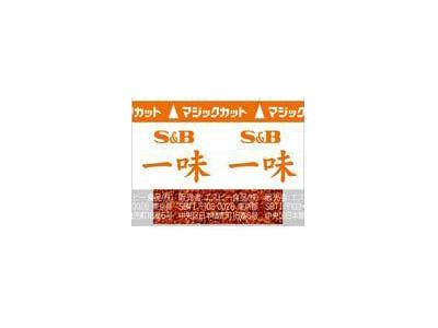 S&B 小袋一味 40g(0.2g×200)
