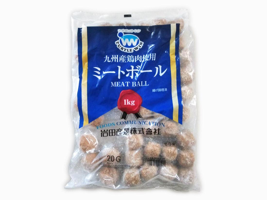 <冷凍>TW印 ミートボウルチキン入 20(1kg(20g))