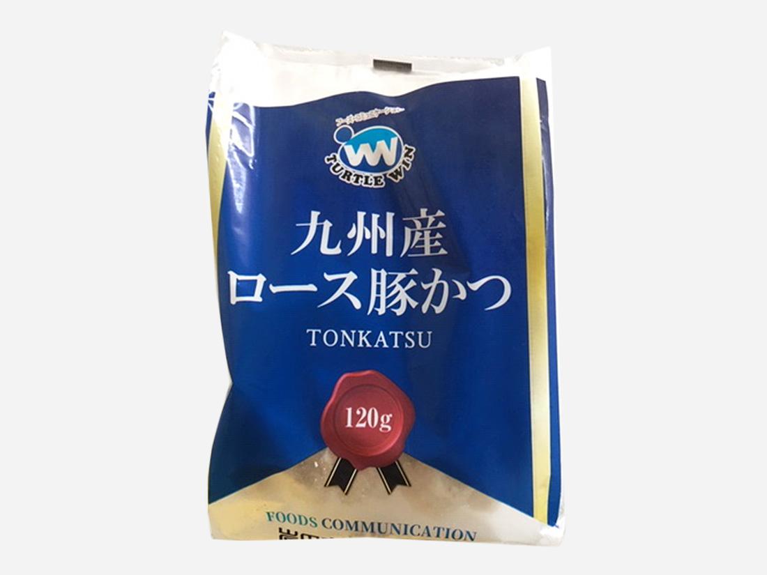 <冷凍>TW印 九州産ロースとんかつ(130g×5)