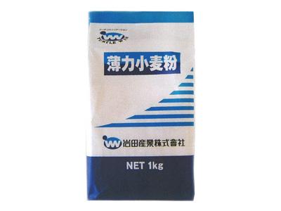 TW印 薄力小麦粉(1kg)