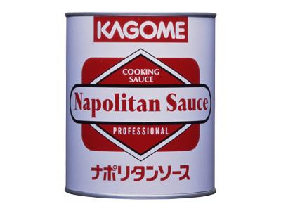 カゴメ ナポリタンソース(2号缶)