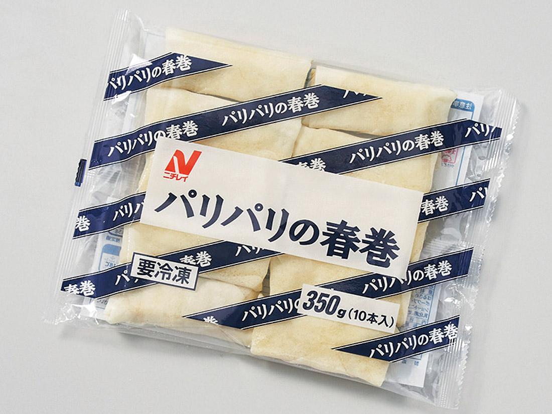 <冷凍>ニチレイ パリパリ春巻 (35g×10)