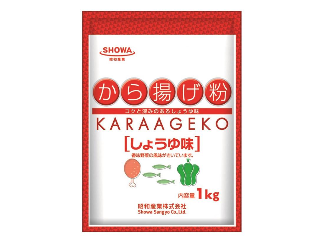 昭和産業 唐揚粉 醤油味 (1kg)