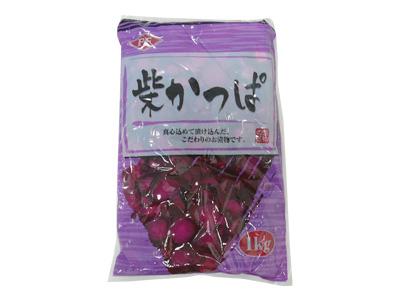 藤森 柴かっぱ (1kg)