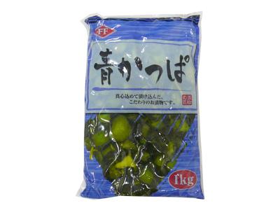 藤森 青かっぱ (1kg)