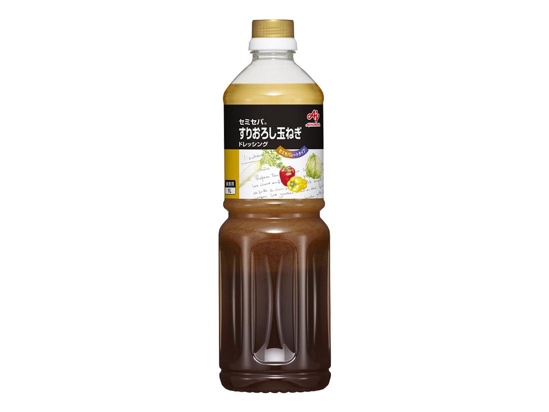 味の素 セミセパすりおろし玉ねぎドレッシング(1L)