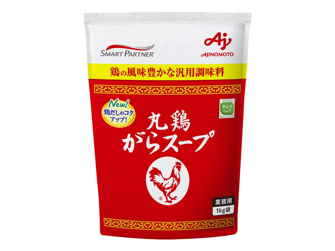 味の素 丸鶏使用がらスープ (1kg)