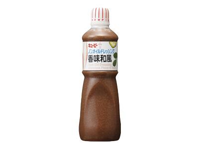 キューピー ノンオイルドレッシング 香味和風 1L