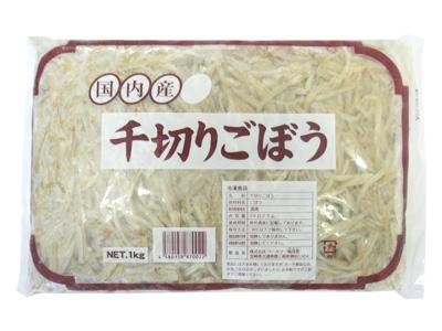 <冷凍>国産 千切りごぼう 1kg
