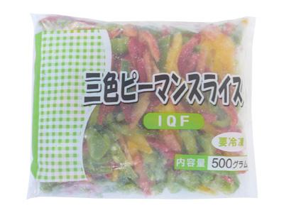 冷凍 EG神栄 中国産 三色ピーマンスライス 500g