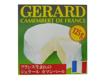 <冷蔵>ジェラール 冷蔵 カマンベルチーズ 125g