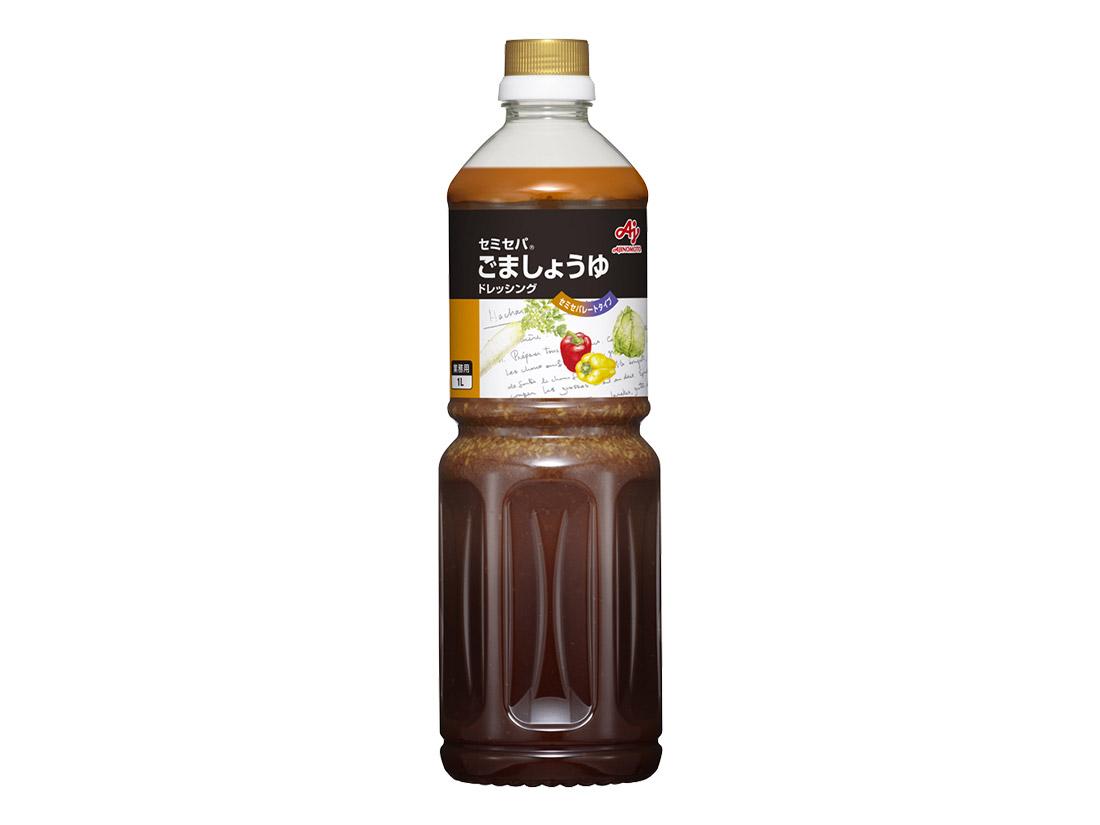 味の素 セミセパごましょうゆドレッシング 1L