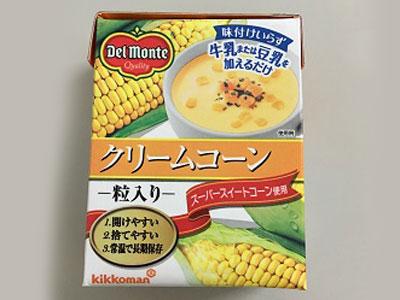 アヲハタ 十勝コーンクリーム 4号缶