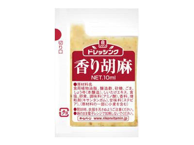 リケン 香り胡麻ドレッシング(10ml×40)