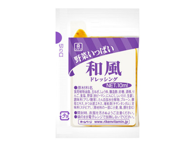 リケン 野菜いっぱいドレ 和風(10ml×40)