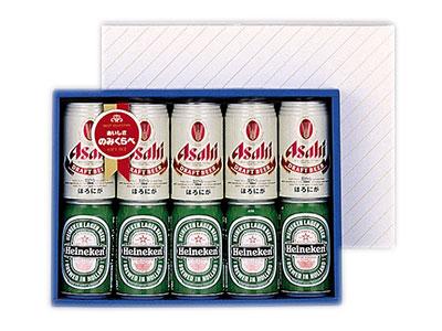 缶ビール詰め合わせ箱(10本用) K-50