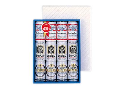 缶ビール詰め合わせ箱(12本用) K-51