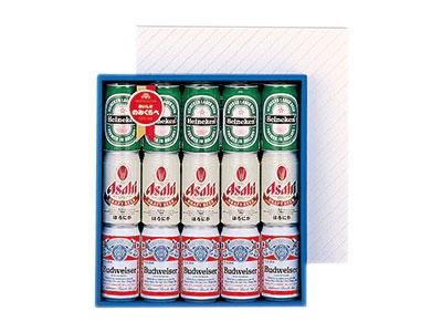 缶ビール詰め合わせ箱(15本用) K-53