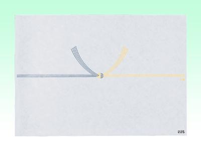 のし紙225 半紙版 黄