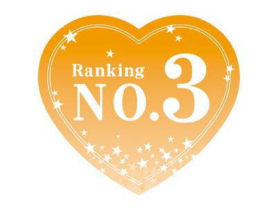 ランキングPOP ハート大 No3(5枚入)