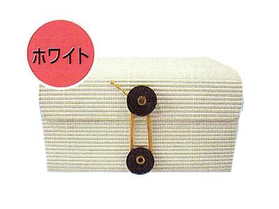 マルチBOXカラー(S) ホワイト