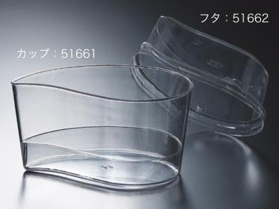 パッピーティアカップ HT-H-8850