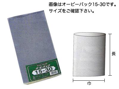 オーピーパック B-5 (100枚入)