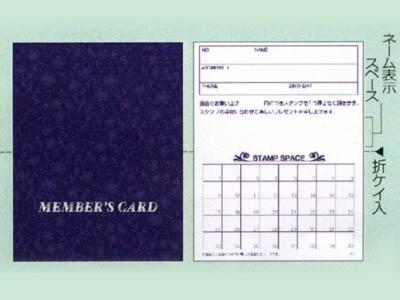 メンバーズカード パープル(50枚入)16-4914