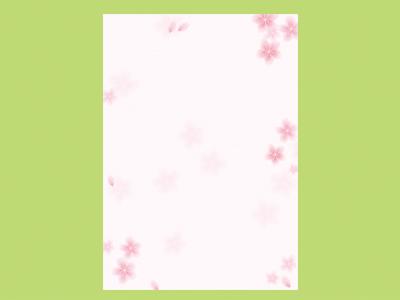 かけ紙 桜 4-1005(10枚入)