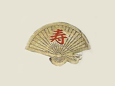 ロールシール 壽扇 (500片入り)