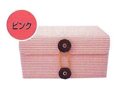 マルチBOXカラー(S) ピンク