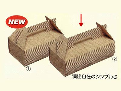2新プラムケーキ手提函No.20(トレーなし)