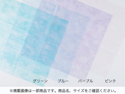 不織布風呂敷無地 ブルー 660mm