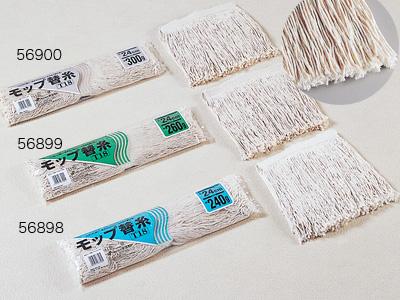 モップ替糸T-18 240g