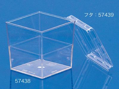 RX キューブ(本体のみ)
