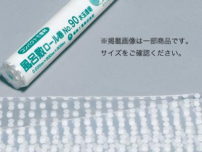 風呂敷ロール巻No.90水玉透明(10枚入)
