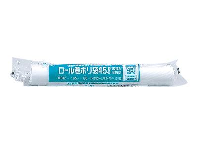 ロール巻ポリ袋 12-45 半透明(10枚入)