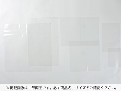OPPボードンシート   25 320×500
