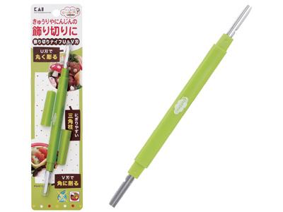 ちゅーぼーず 飾り切りナイフ U&V刃