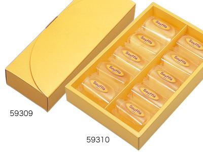 スフレBOX(L) 10入
