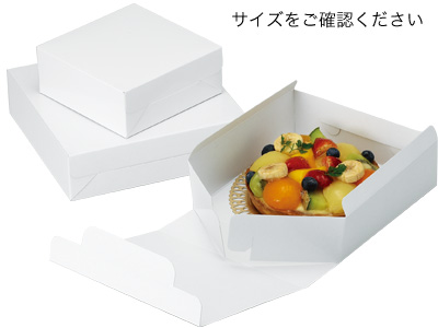 タルト函ホワイト No50(トレーなし)