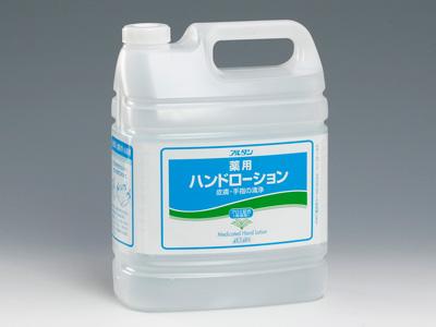薬用ハンドローション4.8L